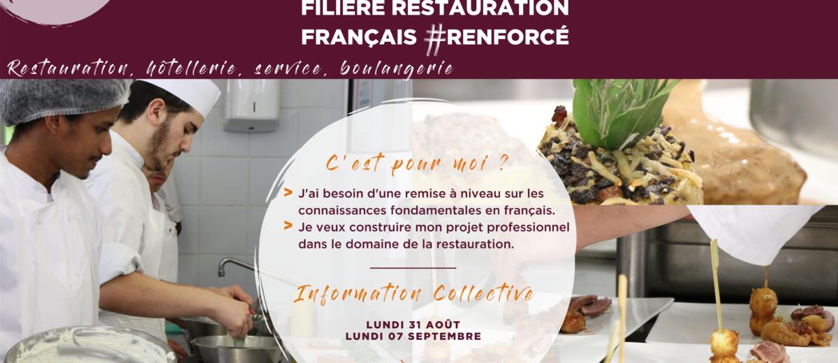 Filière restauration parcours français renforcé