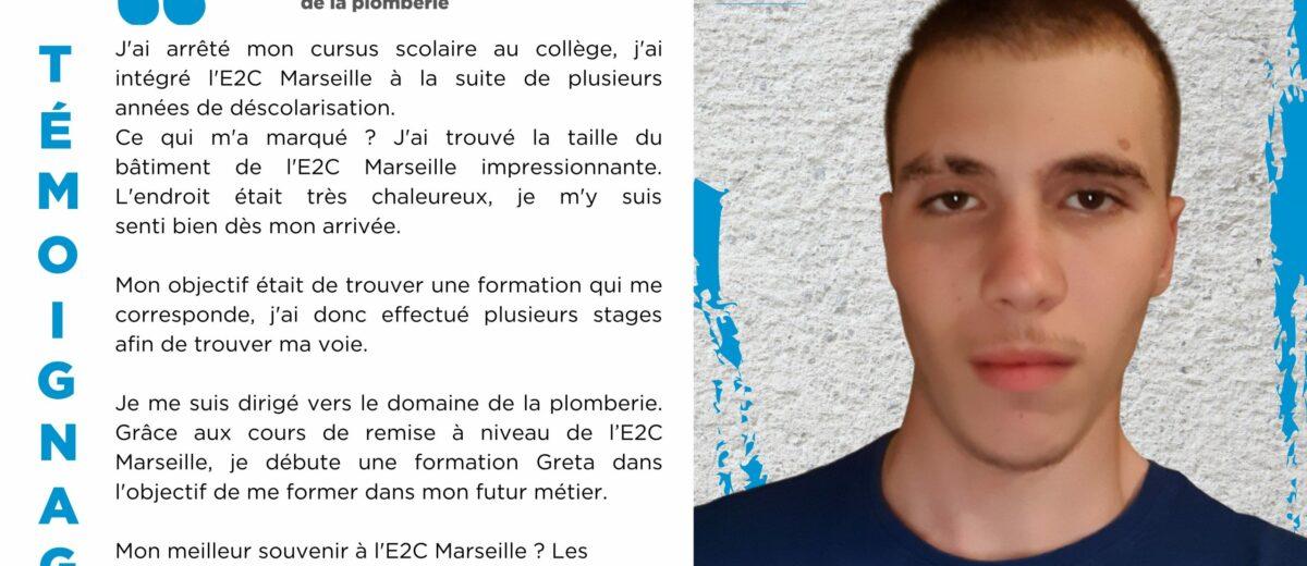 Manuel GHARBI : « J'ai trouvé la taille du bâtiment de l'E2C Marseille impressionnante »